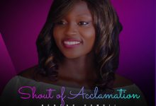 """New Music:-""""Shout Of Acclamation"""" By Nentap Gompil \Trinity Media 6"""